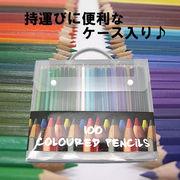 カラフル色えんぴつ100本