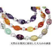 【ネックレス】オリジナルデザインネックレス (オーバル型) 各種