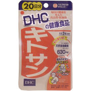※DHC キトサン 60粒 20日分