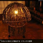 きのこランプ【型番号:hw7-3】