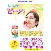 ●皺取麗子フルセット 専用ケース付