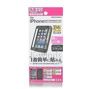 iPhone5専用液晶保護フィルム ノーミスガードナー 失敗ゼロフィルム (ブラック)