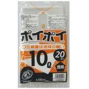 ●☆ ポリ袋10L(透明) P-45504 厚0.025mm 20枚×60冊 1冊あたり92円(税抜) 07127
