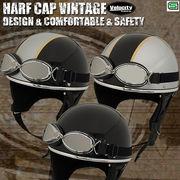 バイク ヘルメット ビンテージ ゴーグル付 全3色 SG規格適合品