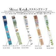 シンジカトウ 赤ずきん 日本製 マスキングテープ  (15mm*10m)