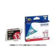新品互換インク Present-web 赤 ICR33 EPSON 純正互換インク 汎用インクカートリッジ