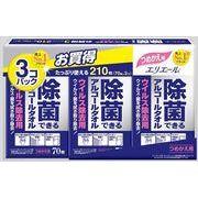 エリエール除菌できるアルコールタオルウイルス除去用つめかえ用70枚×3P