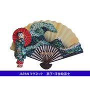 お土産JAPANマグネット 扇子・浮世絵富士 《外国人観光客向け日本土産》