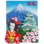 お土産JAPANマグネット 舞妓と富士と城 《外国人観光客向け日本土産》