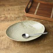 【特価品】楕円が使いやすい23.8cmカレー皿 イラボ[B品][美濃焼]