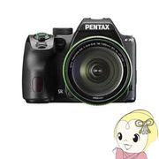 ペンタックス デジタル一眼レフカメラ PENTAX K-70 18-135WRキット [ブラック]