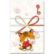 かわいいイラストぽち袋 「招き猫」