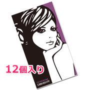 Nahoコンドーム(ナホコンドーム)12個入り│女の子向けコンドーム スキン 可愛い避妊具 ゴム