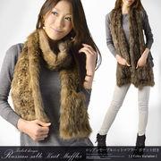 ロシアンセーブル ニットマフラー ポケット付き (h-1334) 毛皮 ファーマフラー