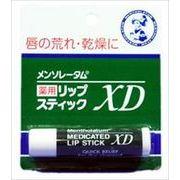 メンソレ-タム薬用XDリップ 【 ロート製薬 】 【 リップクリーム 】