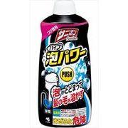 サニボン泡パワー つけ替用 【 小林製薬 】 【 住居洗剤・パイプクリーナー 】