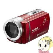 JOY-D600WR ジョワイユ 24メガピクセル Full HD デジタルムービーカメラ