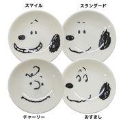 【売れ筋キッチン雑貨】スヌーピー 磁器製 ミニプレート/シンプル フェイス