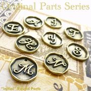 "▼SALE▼L&A Original Parts★イニシャルチャーム♪アルファベット♪金古美★17 ""round initial"""