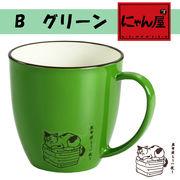 「にゃん屋」★ニャオンズ漆器マグカップ GR