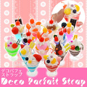 【デコレーション材料】食品サンプル デコパフェ