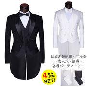 大ヒット!豪華4点セット!タキシード スーツ フォーマル スーツセット 燕尾服 礼服 メンズ セット