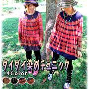 タイダイ染めチュニック タイダイワンピース エスニックワンピース アジアンファッション