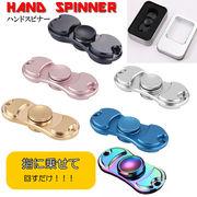 【即納】 ハンドスピナー フィンガースピナー 全米で大人気HIT商品!