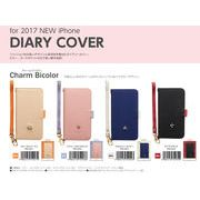 for 2017 NEW iPhone DIARY COVER チャームバイカラー