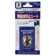 スマホ電磁波防止シート/サッカー日本代表/エンブレム