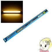 TB-1430 オーム電機 ファイブエコ専用ランプ14W 電球色 【商品番号】 04-2553