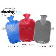 【FASHY】 HWB 6460 ダブルリブ 湯たんぽ 2.0L  全3色