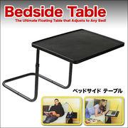 寝ながらノートPC等の操作に便利!シンプル&コンパクトなベッドサイドテーブル/ブラック