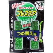 ブレスケア つめかえ用 ストロングミント 100粒(50粒×2袋)