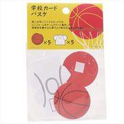 《卒業祝》バスケットボール部 メッセージカード10枚セット