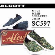 【激安!】ALCOTT アルコット メンズ メッシュ スリッポン スニーカー<2カラー>