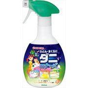 ダニコナーズスプレー350ML 【 大日本除虫菊(金鳥) 】 【 殺虫剤・ダニ 】