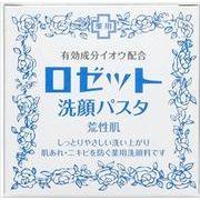 ロゼット 洗顔パスタ 青 荒性 90G 【 ロゼット 】 【 洗顔・クレンジング 】