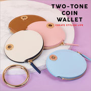 HANSMARE TWO TONE COIN WALLET