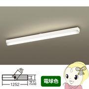 LGB52031KLE1 パナソニック LEDキッチンライト 拡散タイプ・カチットF Hf蛍光灯32形1灯器具相当・