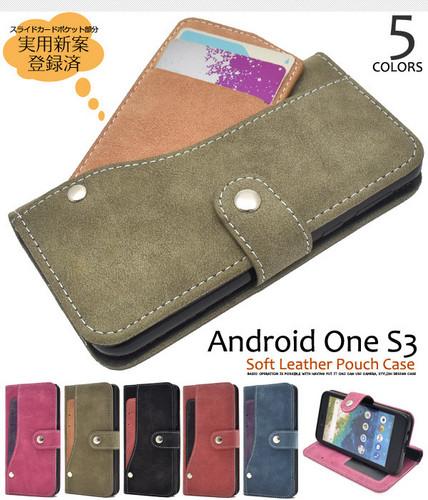 Android One S3用スライドカードポケット手帳型ケース