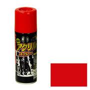 アサヒペン:BIGPRO アクリルスプレー 赤 ash2545×5セット