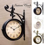 【壁掛両面時計】ステーションクロック ボースサイド L♪