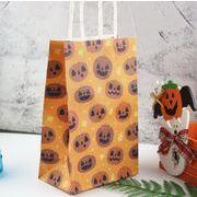 ハロウィン 紙袋 ハンドバッグ ギフトパック 手提げ袋 かぼちゃのプレゼント