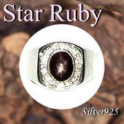 リング / 09-55-1  ◆ Silver925 シルバー リング スター ルビー 17号
