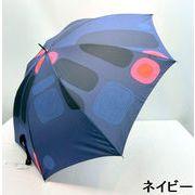 【長傘】【雨傘】メモリー柄グラスファイバー骨軽量手開き雨傘