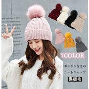 秋冬レディース帽子 ニットキャップ 可愛い ポンポン付き 裏起毛  小顔効果 防寒 パール付きデザイン 7色