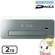 DMR-UBZ2060 パナソニック ブルーレイディスクレコーダー2TB 3チューナー Ultra HD/4Kアップコンバート