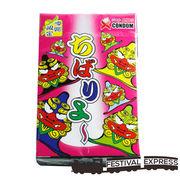 ちばりよ~(沖縄方言で頑張っての意味)コンドーム