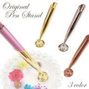 オリジナルペンスタンド【全3色】◆パーツ 手作り キット 受付ペン ボールペン デコレーション ペン立て